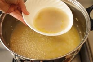 arroz y caldo de marisco